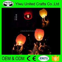 Wide varieties Sky Flying Lanterns Fire Light Lamp Wish Gift