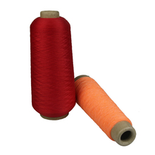 knitting tape yarn