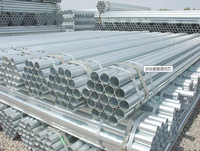 2.5 INCH GALVANIZED CARBON STEEL PIPE BS1387