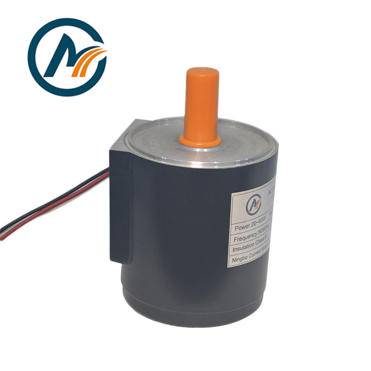 YN80 25W 30W electric motor