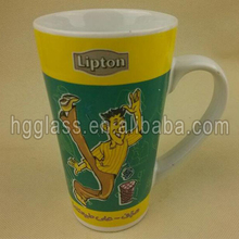 Gift kids mug with lipton printing 14oz with christmas promotional