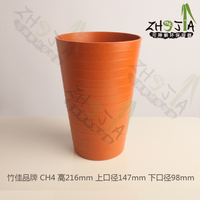 Good quality bamboo eco flower pot