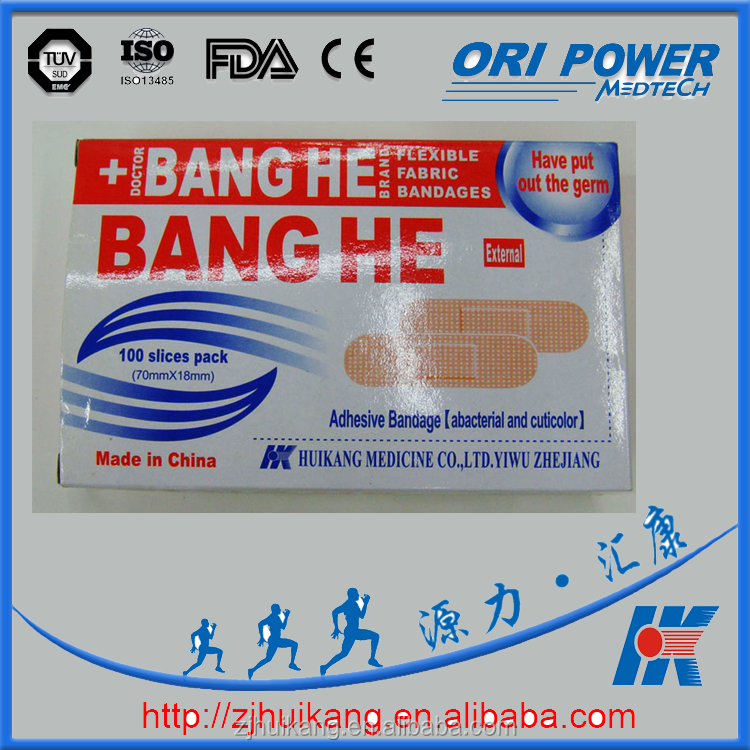 strong adhesive property medical bandage