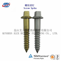 High Strength Railroad V26 Timber Screw, Customized V26 Timber Screw Spike, Railroad Timber Screw Spike Manufacturer China ALEX