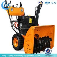 High quality Petrol 13hp AC start Snow Thrower , Snow blower for sale