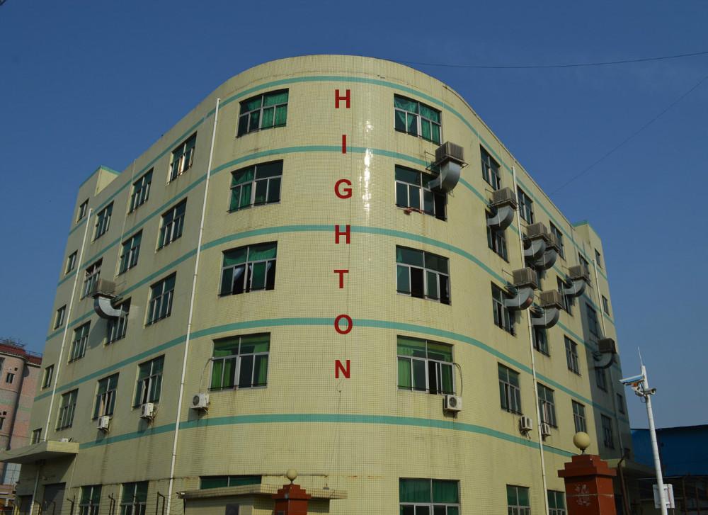 Highton Electronics Co Ltd Supply Best 8 Inch Octa Core 4g Rugged Tablets Uk With Skypeid