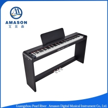 Pearl River Amason Upright Japan Korg 88 keys hammer action keyboard digital piano electronic piano touch response PRK-70