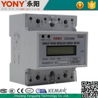 Various good quality electricity overdraft function high quality din rail watt meter