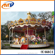 Fiberglass indoor used electric amusement ride / kid ride coin operated horse fairground merry go round carousel with CE
