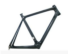 alibaba china new product chinese carbon road bike frames