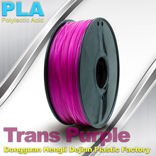 Good quality abs/pla filament 1.75 mm abs/ pla/ rubber for 3d printer