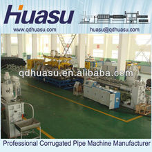 PP Double Wall Corrugated Pipe Production Line