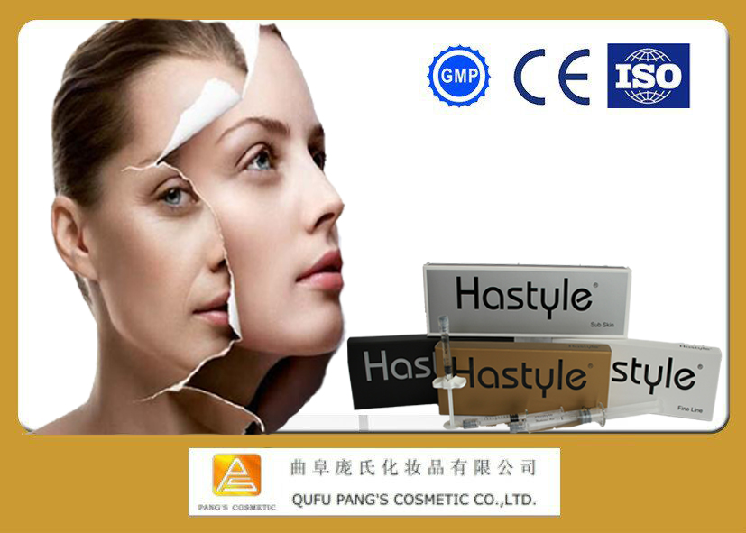 1ml New Injectable hyaluronic acid to buy Dermal filler for lip enhancement,labial twin arch