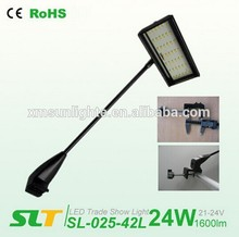 CE UL 1800LM led display arm light with universal clamp for trade show booth use SL-026--05-42L--Vivien