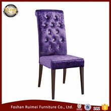 A-059 Luxury purple fabric high back restaurant dining chairs