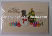 2013 Paper Christmas Greeting Card
