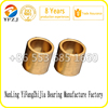 Alibaba best selling bearing FU-1 oilite bushing bearing