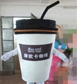 HOLA coffee cup mascot costume/carnival costume for adult