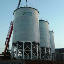 Corn storage Grain steel silo used maize for sale