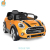 WDJE195 Licensed CE New Model 6V 12V Optional Big Kids Ride On Car, With MP3 Player And Music, Fashion Toy Car