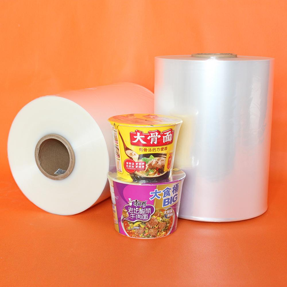 Polyolefin Pof Cross Linked Heat Shrink Wrap Stretch Film For Food Packaging
