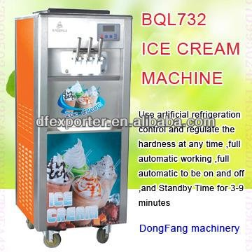 gelato ice cream machine BingZhiLe732 ice cream