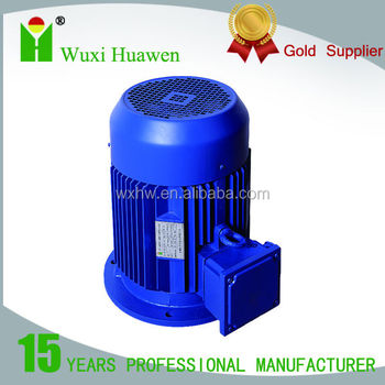 rare earth permanent magnet three-phase energy-saving motor