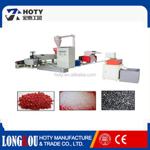 Good quality latest pe waste plastic film recycling machine