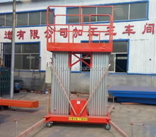 10m 12m hydraulic motorcycle lift table small man lift table for sale