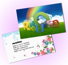 high end 3d lenticular greeting card with interesting patterns