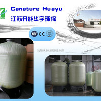 Residential Water Softener 2017 Canature HuaYu