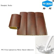 wood pvc laminated glue