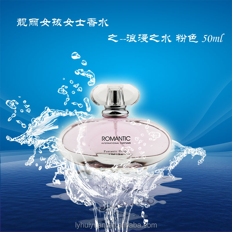 Perfume Manufacturer Spray Form Perfume for Women