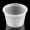 Sui Mai 16oz plastic box disposable food grade deli soup cup