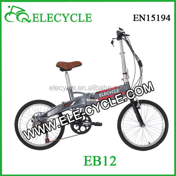 OEM 20 inch 250W brushless mini folding bicycle/ultra light electric bicycle