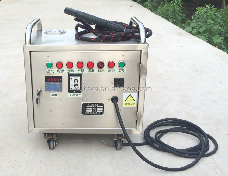 4kw hot water pressure washer / high pressure steam car washer