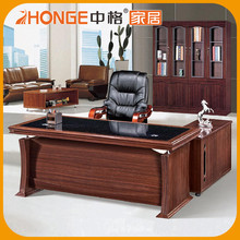 Mable Top Top Grade Enduro Multifunctional Compact Office Desk