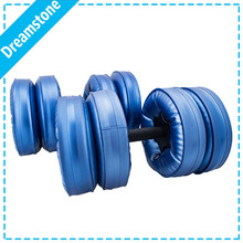 Professional weight lifting portable water filled weights plastic dumbbells 8/16kg