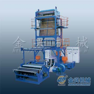 good quality double layer film blowing machine