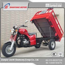 WUXI Manufacturer Three Wheel Cargo Mopeds