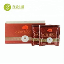 ganoderma coffee with reishi extract for healthe care