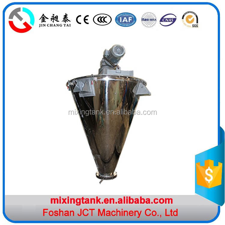 Powder making machine mixing machine protein powder with CE certification
