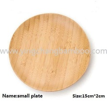Resuable small bamboo snack plate