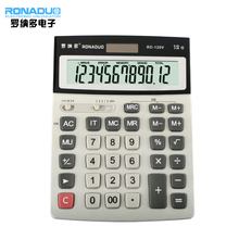 factory wholesale mini novelty desktop high quality two memory using desktop calculator