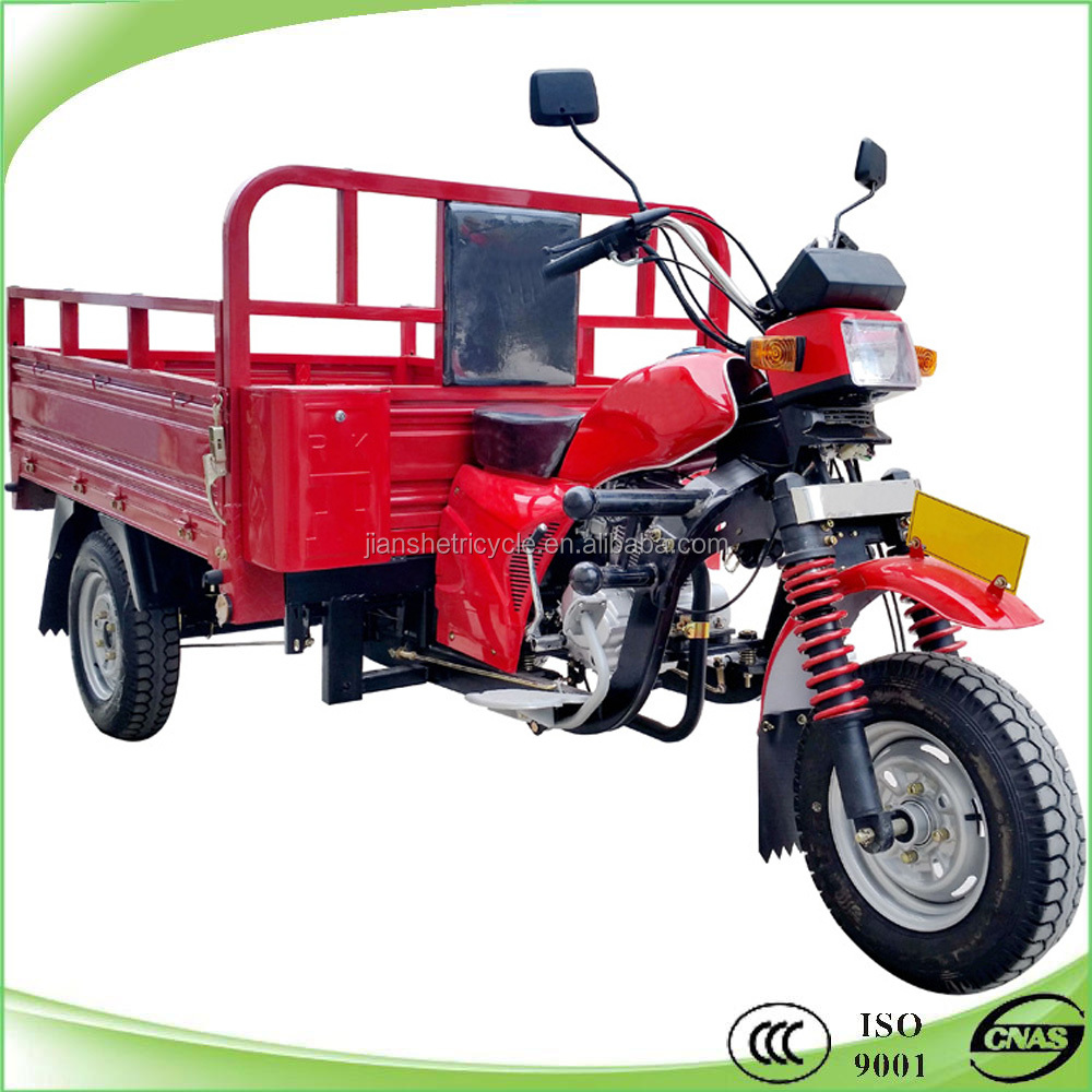 Popular heavy duty moto three wheeler tricycle
