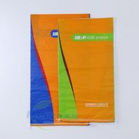 Agricutural corn seeds bag packaging ,pp woven sack,plastic packing bag
