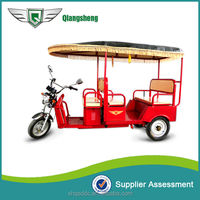 2014 hot selling battery operated electric rickshaw for passenger