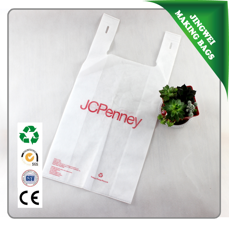 Jcpenney ultrasonic reusable non woven t-shirt shopping bag