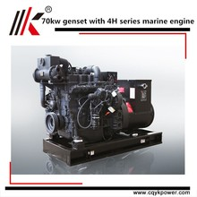 China power supply electric generator 60kw to70kw diesel marine generator for boat ship sale in india