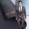 Free sample Eco-friendly italian polyester viscose suit fabric